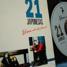 CDs de Música: 21 JAPONESAS EL MERCADO DEL PLACER CD...RAREZA!....CD 1992. Lote 44247198
