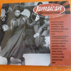 CDs de Música: JAMAICAN REVOLUTION VOL.1 - PRECINTADA. Lote 45524061