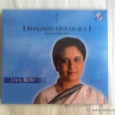 CDs de Música: CD 5-JAYA ROW-BHAGAVAD GITA CH 12. Lote 46384041