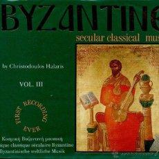 CDs de Música: BYZANTINE SECULAR CLASSICAL MUSIC VOL III. SIN DESPRECINTAR . Lote 47252814