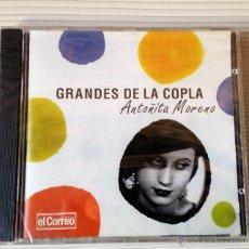 CDs de Música: ANTOÑITA MORENO(GRANDES DE LA COPLA). Lote 47998626