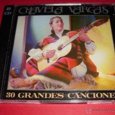 CDs de Música: CHAVELA VARGAS - 30 GRANDES CANCIONES - GRANDES ÉXITOS - LO MEJOR DE - 2 CD. Lote 48220082