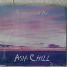 CDs de Música: ASIA CHILL. Lote 125068939