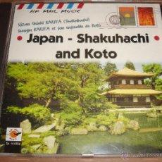 CDs de Música: MÚSICA TRADICIONAL DE JAPÓN / SHAKUHACHI Y KOTO / MÚSICA JAPONESA / AIR MAIL MUSIC / CD. Lote 50431616
