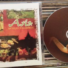 CDs de Música: ASIA - ANTHOLOGY OF ASIAN MUSIC - CD (VOICES OF SJANGTJOEN, THE SITJIANG FLOW, MYSTERIES OF ASIA...). Lote 48593376