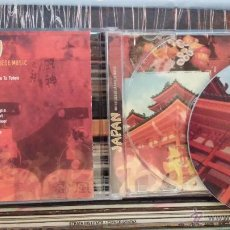 CDs de Música: JAPAN - ANTHOLOGY OF JAPAN MUSIC - CD - ETHNO MUSIC / NEW AGE. Lote 48593540