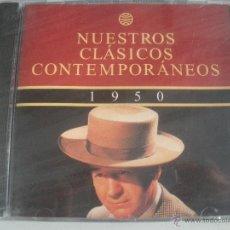 CDs de Música: MAGNIFICO CD- DE CLASICOS -CONTEMPORANEOS DEL AÑO 1950 - JUANITO VALDERRAMA - LUIS MARIANO ETC-. Lote 48706741