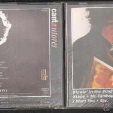 CDs de Música: BOB DYLAN. GREATEST HITS. CD-ROCK-181. Lote 49076579