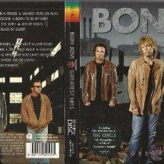 CDs de Música: BON JOVI DOBLE GREATEST HITS.RUSIA.2010 . Lote 49533579