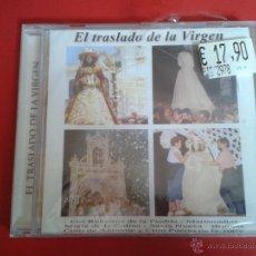 CDs de Música: CD NUEVO PRECINTADO EL TRASLADO DE LA VIRGEN EL ROCÍO BLANCA PALOMA. Lote 49773227