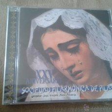 CDs de Música: CD NUEVO PRECINTADO XXV ANIVERSARIO SOCIEDAD FILARMÓNICA DE PILAS SEMANA SANTA COFRADÍA. Lote 78176945
