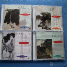 CDs de Música: THE HUGO MASTERS - VOL.1.2.3.4 4XCDS GERMANY 1992 MUSICA CLASICA CHINA PDELUXE. Lote 50346303