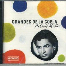 CDs de Música: GRANDES DE LA COPLA. ANTONIO MOLINA. EDICIÓN LIMITADA EL CORREO DE ANDALUCÍA. Lote 50584502