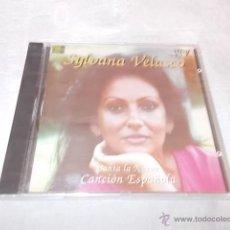 CDs de Música: SYLVANA VELASCO CANTA A LA NUEVA CANCIÓN ESPAÑOLA, PRECINTADO. Lote 50745850