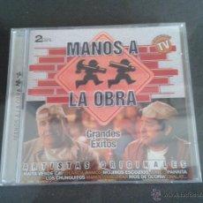 CDs de Música: 2 CD NUEVO PRECINTADO MANOS A LA OBRA SERIE ANTENA 3 TV TELEVISIÓN. Lote 108823394