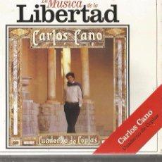 CDs de Música: CD CARLOS CANO . CUADERNO DE COPLAS ( HOMENAJE A EMILIO EL MORO, GERALD BRENAN Y RAFAEL DE LEON ). Lote 51240940