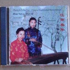CDs de Música: ZHENG & ERHU DUO - CHINESE TRADITIONAL MASTERPIECES (CD) 2000. Lote 51355918