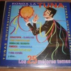 CDs de Música: RONDA LA TUNA / TUNAS UNIVERSITARIAS / CD. Lote 51429580