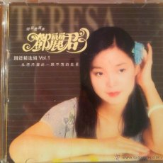 CDs de Música: MUSICA DE CHINA TERESA TENG. Lote 51774580