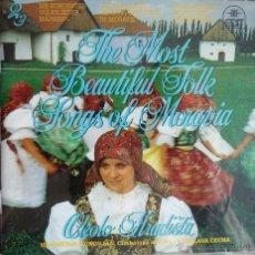 CDs de Música: THE MOST BEAUTIFUL FOLK SONGS OF DE MORAVIA. Lote 51919900