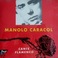 CDs de Música: MANOLO CARACOL. Lote 52008619
