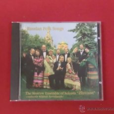 CDs de Música: RUSSIAN FOLK SONG - THE MOSCOW ENSEMBLE OF SOLOIST ZLATOUST. Lote 52736283
