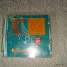 CDs de Música: CANDIDATOS- II PREMIO DE LA MUSICA DE ANDALUCIA DOBLE CD. Lote 52855560