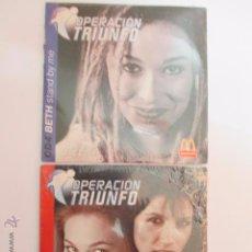 CDs de Música: DOS CD,S PROMOCIONAL DE COCACOLA Y MACDONALD, OPERACION TRIUNFO. Lote 50153046