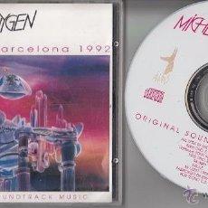 CDs de Música: MICHEL HUYGEN NEURONIUM - BARCELONA 1992 - ULTR@R@RE CD ELECTRONIC SYNTH. Lote 53903908