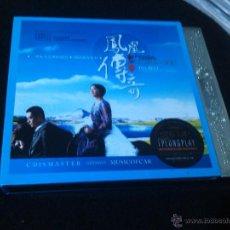 CDs de Música: BEST FOLK SONGS CHINESE - 3 CD . Lote 54067016