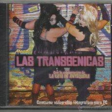 CDs de Música: LAS TRANSGENICAS CD CON LA RATA DE ANTEQUERA Y MC NAMARA.PRECINTADO. Lote 130932531