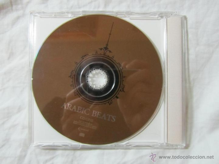 CDs de Música: Triple CD Arabic Beats Chillout - Foto 8 - 54452699