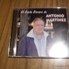CDs de Música: EL CANTE SINCERO DE ANTONIO MARTÍNEZ. PRECINTADO. Lote 54511899