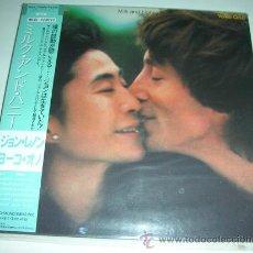 CDs de Música: JOHN LENNON & YOKO ONO – MILK AND HONEY - CD EDICION JAPONESA VINYL REPLICA. Lote 54957462