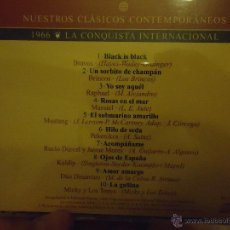 CDs de Música: CD ROCIO DURCAL BRAVOS BRINCOS RAPHAEL DUO DINAMICO PEKENIKES MASSIEL KULDIP MICKY Y LOS TONYS . Lote 55020236