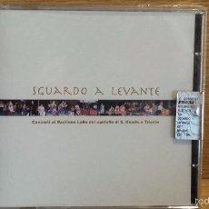 CDs de Música: SGUARDO A LEVANTE. RECOPILATORIO ( CRETA,IRÁN,AFGHANISTÁN,INDIA,MONGOLIA...) PRECINTADO.. Lote 55355373