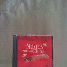 CDs de Música: CD MÚSICA CHINA. Lote 55939382