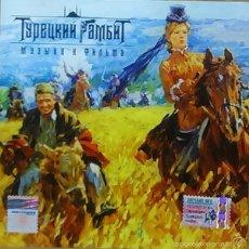 CDs de Música: TURKISH GAMBIT / ANDREY FEOFANOV & VSEVOLOD SAKSONOV CD BSO - RUSSIA. Lote 56021715