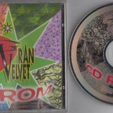 CDs de Música: DISCOTECA GRAN VELVET CD ROM PROMOCIONAL 1993-1996 BADALONA MONTIGALÀ. Lote 89506734