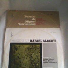 CDs de Música: LOTE 2 DISCOS DE VINILO POESÍAS DE MIGUEL HERNÁNDEZ Y POESÍAS DE RAFAEL ALBERTI. Lote 56159167