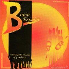 CDs de Música: BRAVO ESPAÑA: LA UNIÓN, ALEJANDRO SANZ, MIGUEL BOSE, PRESUNTOS Y OTROS - CD 14 TRACKS - WEA 1992. Lote 56186775