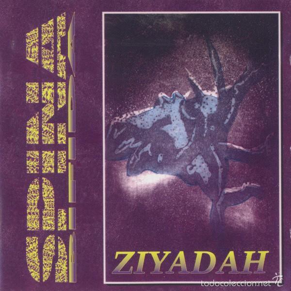 SPINA BIFIDA - ZIYADAH - CD [REEDICIÓN, 2014] (Música - CD's Heavy Metal)
