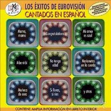 CDs de Música: RAMALAMA - VARIOS - EUROVISIÓN, LOS ÉXITOS DE ( RM-53592 ). Lote 177477305