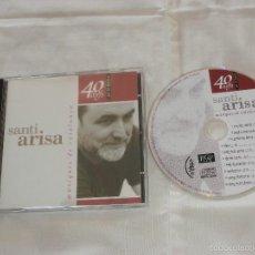 CDs de Música: SANTI ARISA (FUSIOON) CD 40 ANYS (2003) TEMAS EN CATALAN *DIFICIL DE VER* COMO NUEVO. Lote 56897271