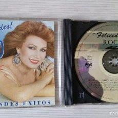 CDs de Música: ROCÍO JURADO ( FELICIDADES ROCÍO )CD MUY RARO. Lote 57303160