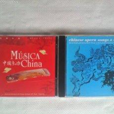 CDs de Música: LOTE 2 CDS MÚSICA TRADICIONAL CHINA. Lote 57470590