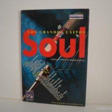 CDs de Música: CD + CD-ROM - LOS GRANDES EXITOS - SOUL- POWER CD. Lote 57697325