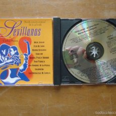 CDs de Música: CD ROCIO JURADO PACO DE LUCIA MANOLO SANLUCAR CAMARON LOS ROMEROS DE LA PUEBLA SALMARINA . Lote 57829889