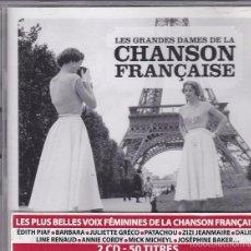 CDs de Música: LES GRANDES DAMES DE LA CHANSON FRANÇAISE - 2XCDS. Lote 57918310