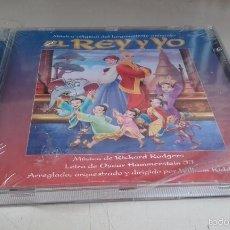 CDs de Música: CD NUEVO PRECINTADO EL REY Y YO RICHARD RODGERS DIBUJO ANIMADO SOUNDTRACK OST BANDA SONORA BSO. Lote 58202720